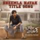 "Thaman S., Sri Krishna & Prudhvi Chandra - Bheemla Nayak Title Song (From ""Bheemla Nayak"")"