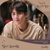 thumbnail Kim Jae Hwan - Be the Light