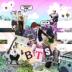 Come Back Home - BTS - BTS