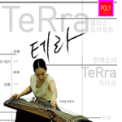 Free Download Han TeRra Doraji (Bell Flower) Mp3