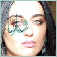 Hob Al Aqwiaa Faia Younan