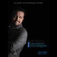 Kanmalaiye Karthave Johnsam Joyson MP3