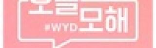 iKON - #WYD