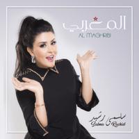 Al Maghribi Salma Rachid