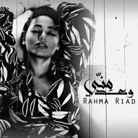 Waed Menni Rahma Riad