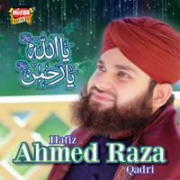 Khuda Ki Azmat Ahmed Raza Qadri