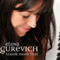 Free Download Elena Gurevich First Step (Interstellar) Mp3