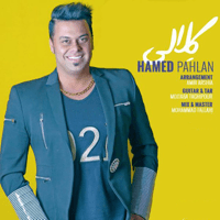 Kelali Hamed Pahlan MP3