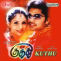 Free Download Kunal & Srilekha Parthasarathy Pachai Kili Mp3
