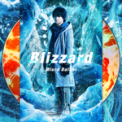 Free Download Daichi Miura Blizzard Mp3
