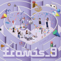 Free Download fromis_9 Love Bomb Mp3