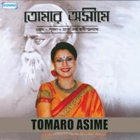 Anandadhara Bohiche Bhubane Rejwana Chowdhury (Bonya) song