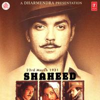 Mera Rang De Basanti Chola Udit Narayan & Bhupinder Singh