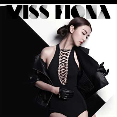 薛凯琪 - MISS FIONA - Single