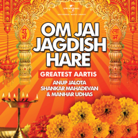 Om Jai Ganga Maiyya Anup Jalota MP3
