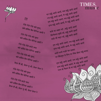 Roday (feat. Vishal Dadlani) Indian Ocean MP3