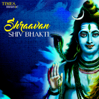 Shiv Tandav Stotram Uma Mohan MP3