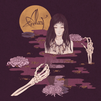 Onyx Alcest MP3