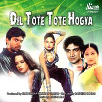 Main Hoon Maghroor Lela Naghmana Jaffry MP3