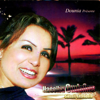 Mal habibi Hassiba Oudaîne
