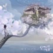 download lagu IU SOGYEOKDONG