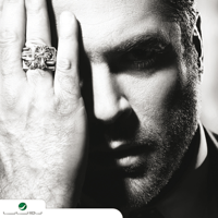 Damirak Mertah Wael Kfoury MP3