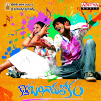 Nijanga Nenena Karthik MP3