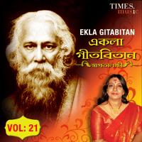 Kothao Amar Hariye Jaoar Swagatalakshmi Dasgupta MP3