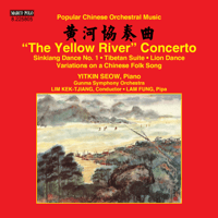 Variations on a Chinese Folk Song, Op. 4 Gunma Symphony Orchestra & Kektjiang Lim MP3