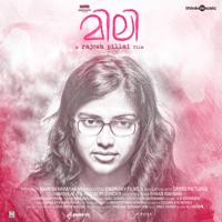 Manpaatha Shaan Rahman MP3