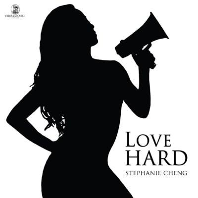 郑融 - Love Hard - Single