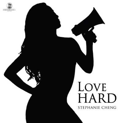 郑融 - Love Hard - Single