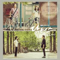 It's Love - Jungyup