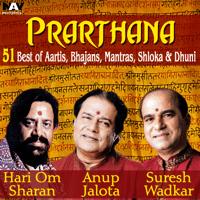 Jai Hanuman Gyan Gun Saagar (Hanumanji Chalis) Hari Om Sharan MP3