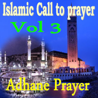 Islamic Call to Prayer, Pt. 9 Adhane Prayer