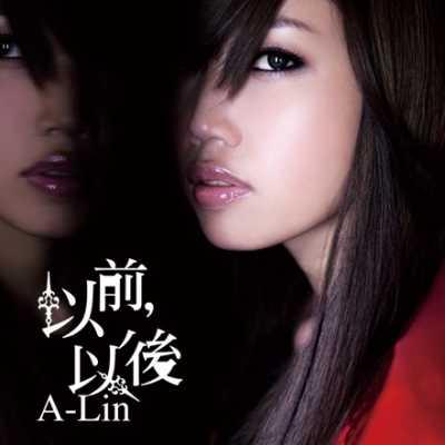 A-Lin - 以前,以后