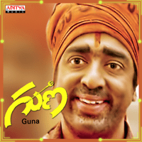 Kammani S. P. Balasubrahmanyam & S. P. Sailaja MP3