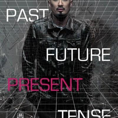恭硕良 - Past Future Present Tense