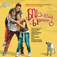 Maangalyam Vijay Yesudas, Sachin Warrier & Divya S Menon