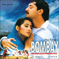 Bombay Theme A. R. Rahman MP3