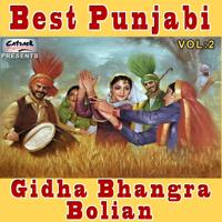 Tappe Dolly Singh, Dolly Malkiat & Sarabjit Bhasin
