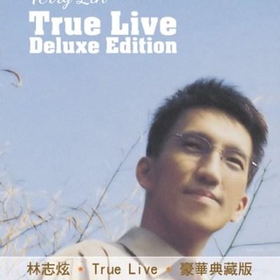 林志炫 - True Live (豪华典藏版)