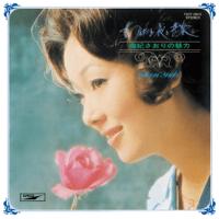 13 Jours En France Saori Yuki MP3