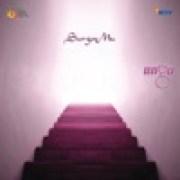 download lagu Ungu SurgaMu