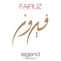 Al Thaniah Fairouz MP3