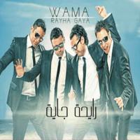Tabaaad W Abaaad Wama