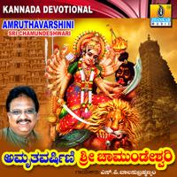 Igiri Nandini S. P. Balasubrahmanyam