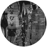 Psycho Sushi Eva808 MP3
