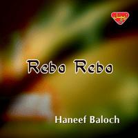Rebo Rebo Haneef Baloch