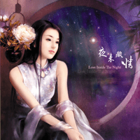 Weep in the Dawn Chou Chin-Hung, Zhu Hui Chen, Luo Qi-Rui, Yang Su-Hsiung & Hung Chi-Feng MP3